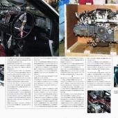 Фильтра на Subaru Leone