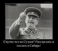members/an24-2488/albums/prikol/2654-stalin-2.jpg